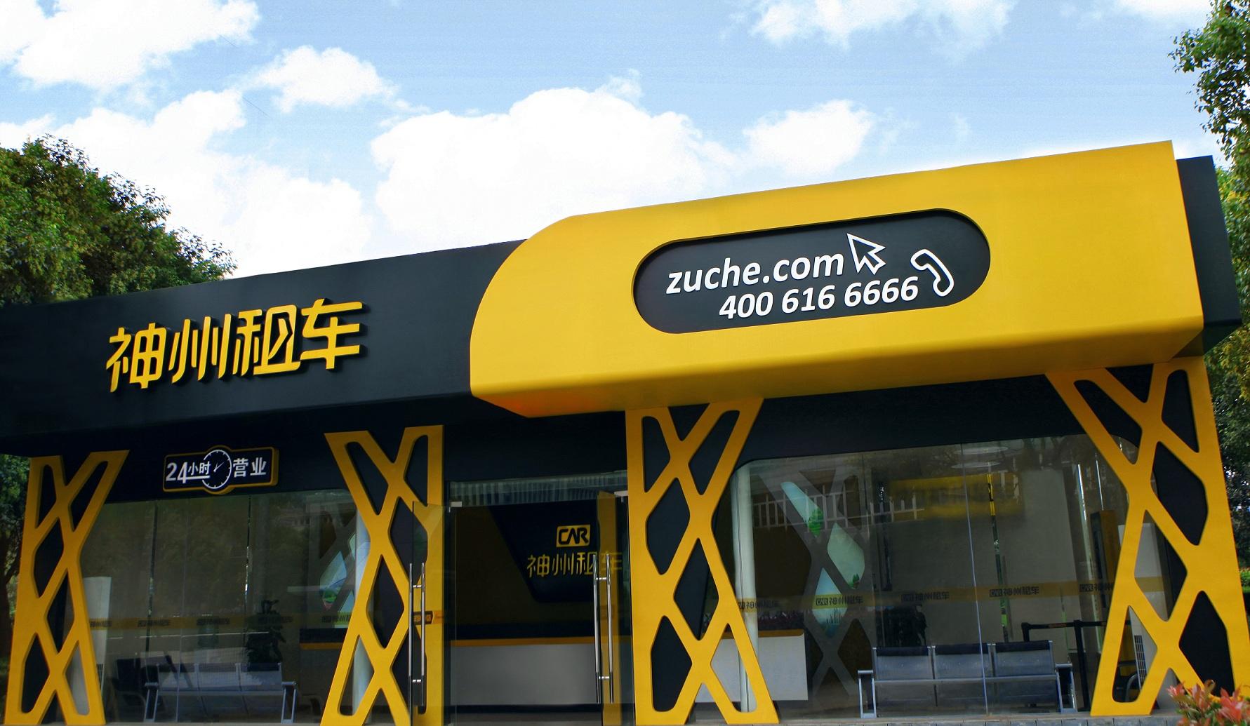 台湾宾果计划软件一季度营收15.96亿 净利增14%