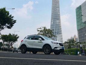 台湾宾果计划软件控股五龙 获新能源车制造全牌照