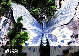 桂林自驾游