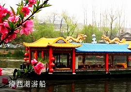扬州自驾游